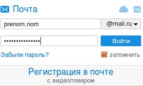 Connexion au service mail
